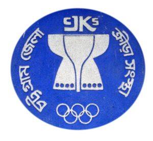 CJKS-logo-2